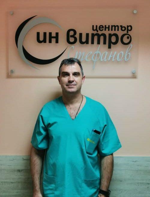 Д-р Кирил Славов